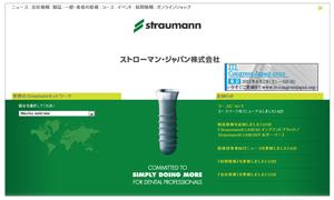 Stroumann Japan